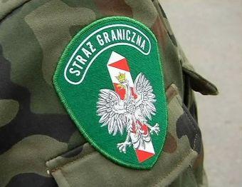 Najnowsze filmy wideo - 18-lecie Straży Granicznej, telewizja nasz Racibórz