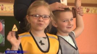 Najnowsze filmy wideo - Trwa rekrutacja do przedszkoli, telewizja nasz Racibórz