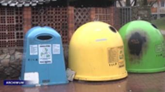 Najnowsze filmy wideo - Wywóz śmieci może podrożeć, telewizja nasz Racibórz