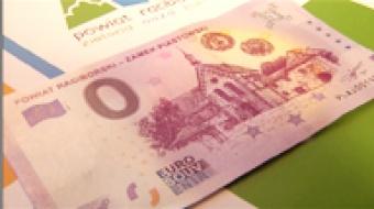 Najnowsze filmy wideo - Powiatowy banknot 0 €, telewizja nasz Racibórz